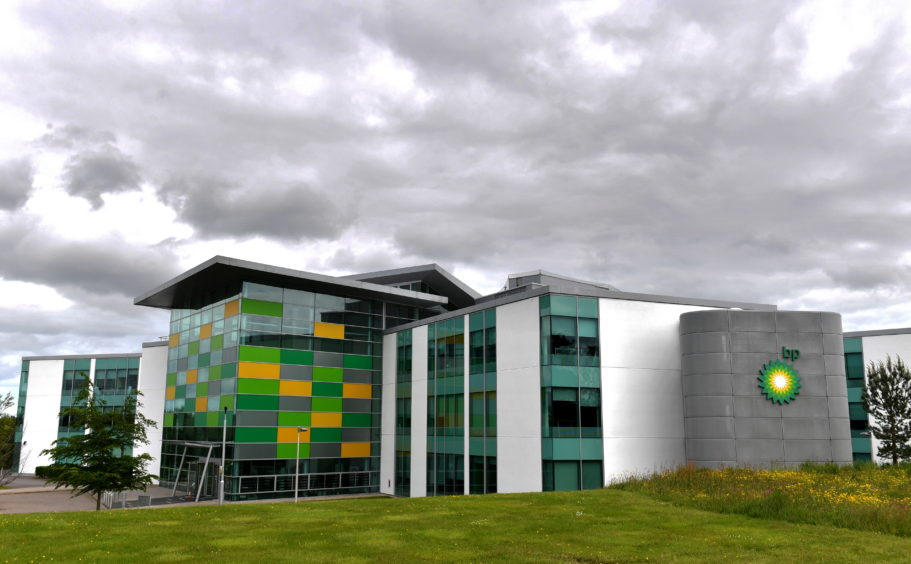 BP's North Sea HQ in Aberdeen.