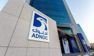 Adnoc and Total have begun producing unconventional gas at the Ruwais Diyab licence, just two years after agreeing to work together.