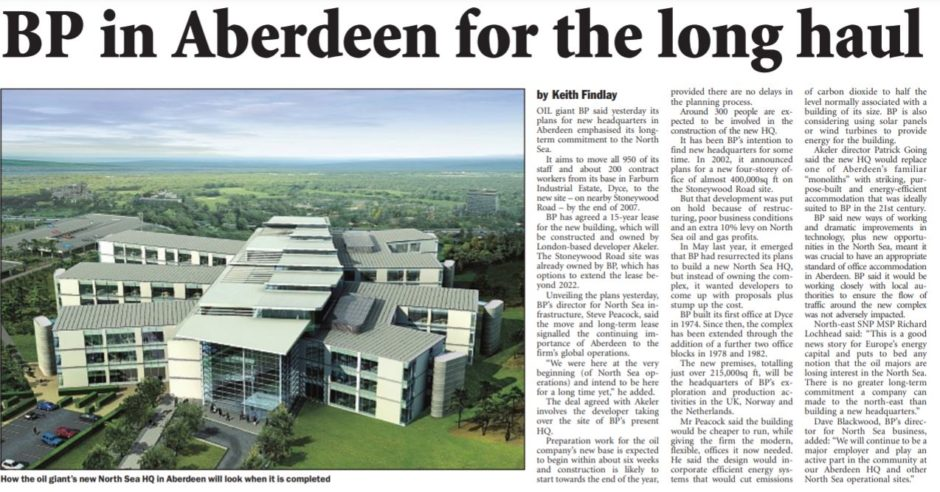 BP's plan for its current Dyce office 15 years ago.  Press and Journal. September 2005.