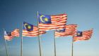 Malaysian flags flutter in the wind