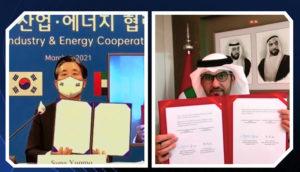 Adnoc, Korea talk blue hydrogen supplies