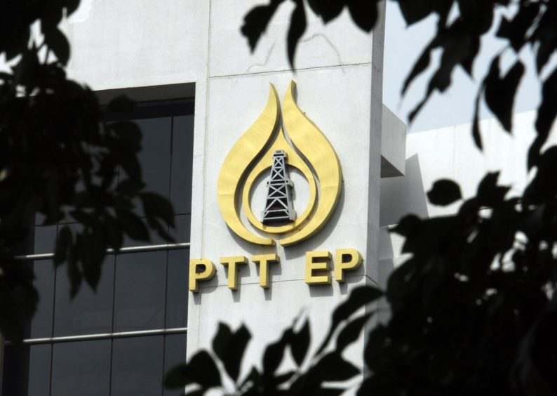 The PTT Exploration & Production Pcl logo is seen at PTTEP's headquarters in Bangkok, Thailand, on Monday, Nov. 12, 2007. Photographer: Udo Weitz/Bloomberg News