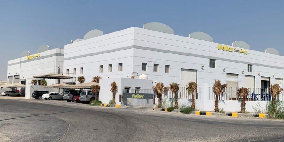 Welltec office in Saudi Arabia