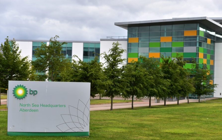 BP, North Sea Headquarters, Dyce, Aberdeen.