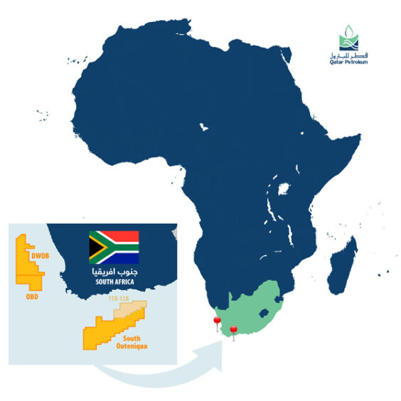 Map showing QP's new blocks in South Africa
