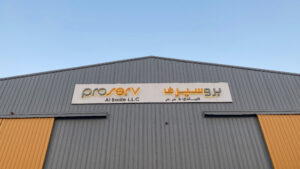 Proserv to provide control systems at Majnoon