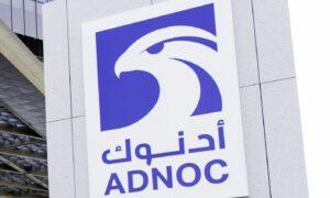 adnoc drilling ipo