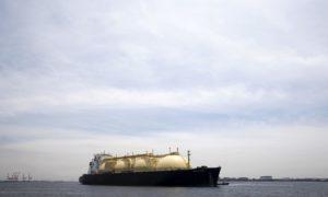 LNG tanker under a cloudy sky