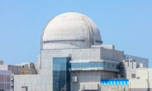A concrete dome against a blue sky