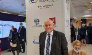 Aberdeen Russia Energy Week