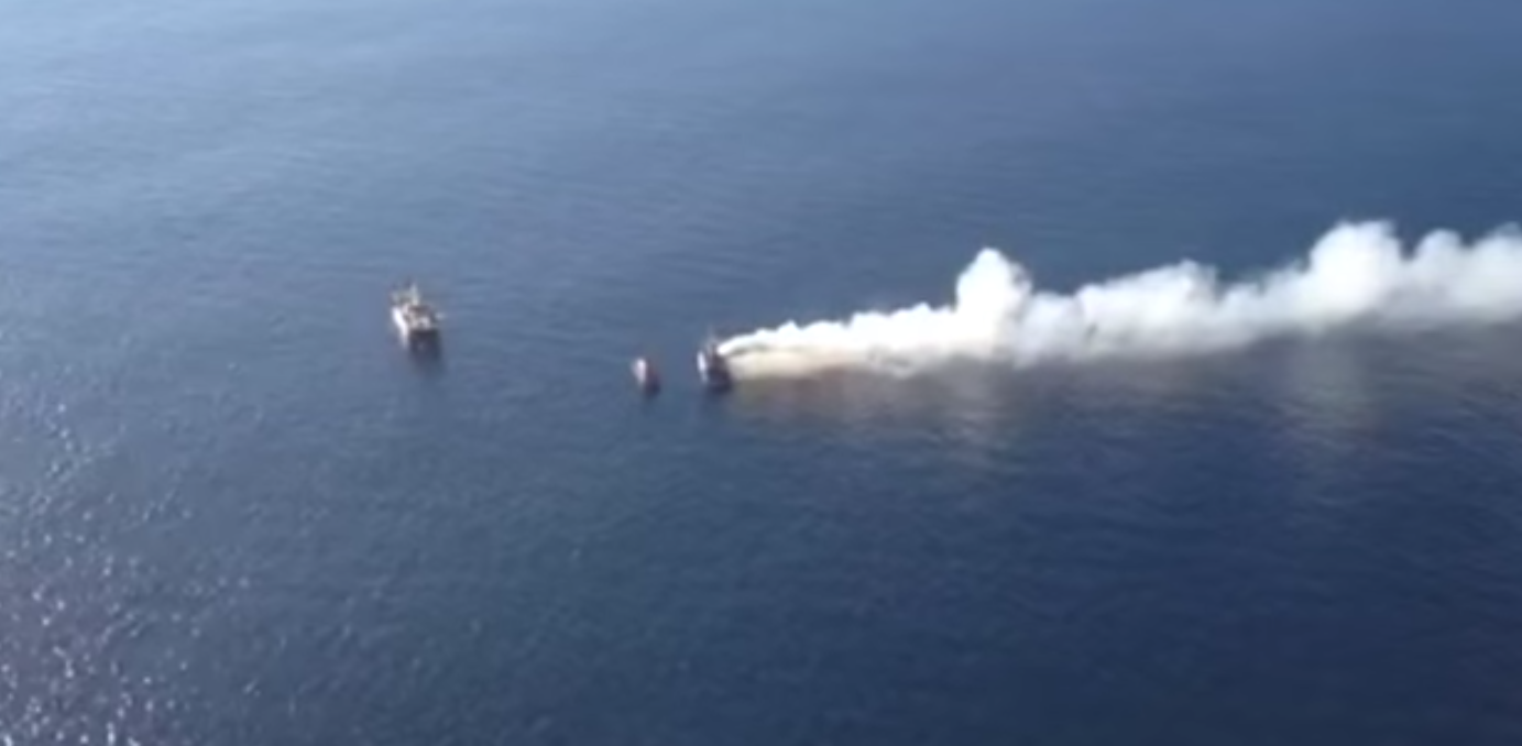 Smoke billows from  the Karinya. Picture from  The Maritime and Coastguard Agency