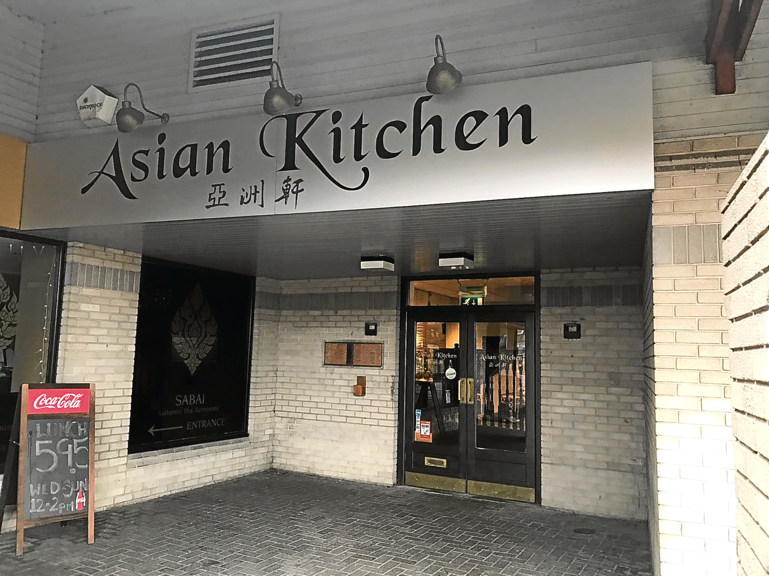Asian Kitchen in Inverurie