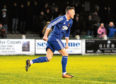 The Press & Journal Scottish Highland League. Buckie Thistle (whitegreen) v Cove Rangers (Blue) at Victoria Park, Buckie. Picture of Jamie Masson (blue) celebrating after scoring to make it 0-1.  Picture by KENNY ELRICK     30/12/2017