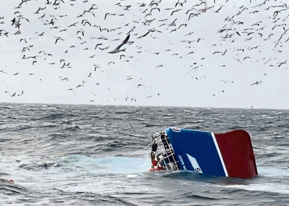 The vessel sank 70 miles off Fraserburgh after taking in water on Sunday