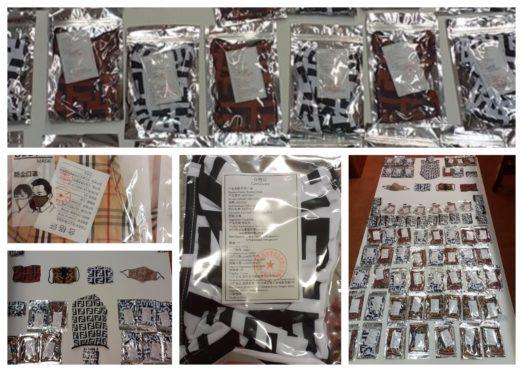 Aberdeenshire Trading Standards has seized designer masks