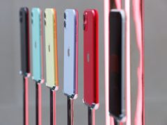 Apple iPhone 11s were among the items stolen (Jonathan Brady/PA)