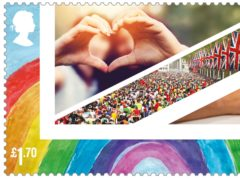 One of four new stamps issued to celebrate the UK's achievements in areas such as sport and technology (Royal Mail)