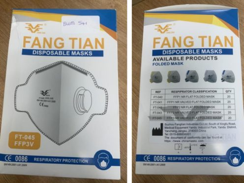 Masks issued to NHS workers branded Fang Tian and supplied by Polyco Healthline, which may not meet safety standards, the Government has warned (DHSC/PA)