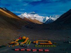 Mount Everest base camp (Purbu Zhaxi/Xinhua via AP)