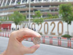 A Royal Mint Tokyo Olympics 50p coin (Royal Mint/PA)