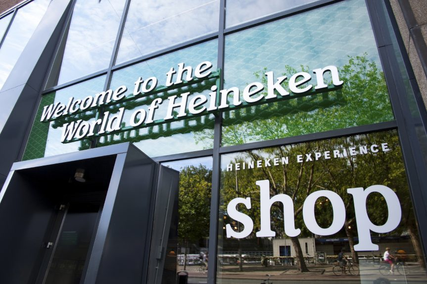 Front of the Heineken Experience - a popular tourist attraction in Amsterdam