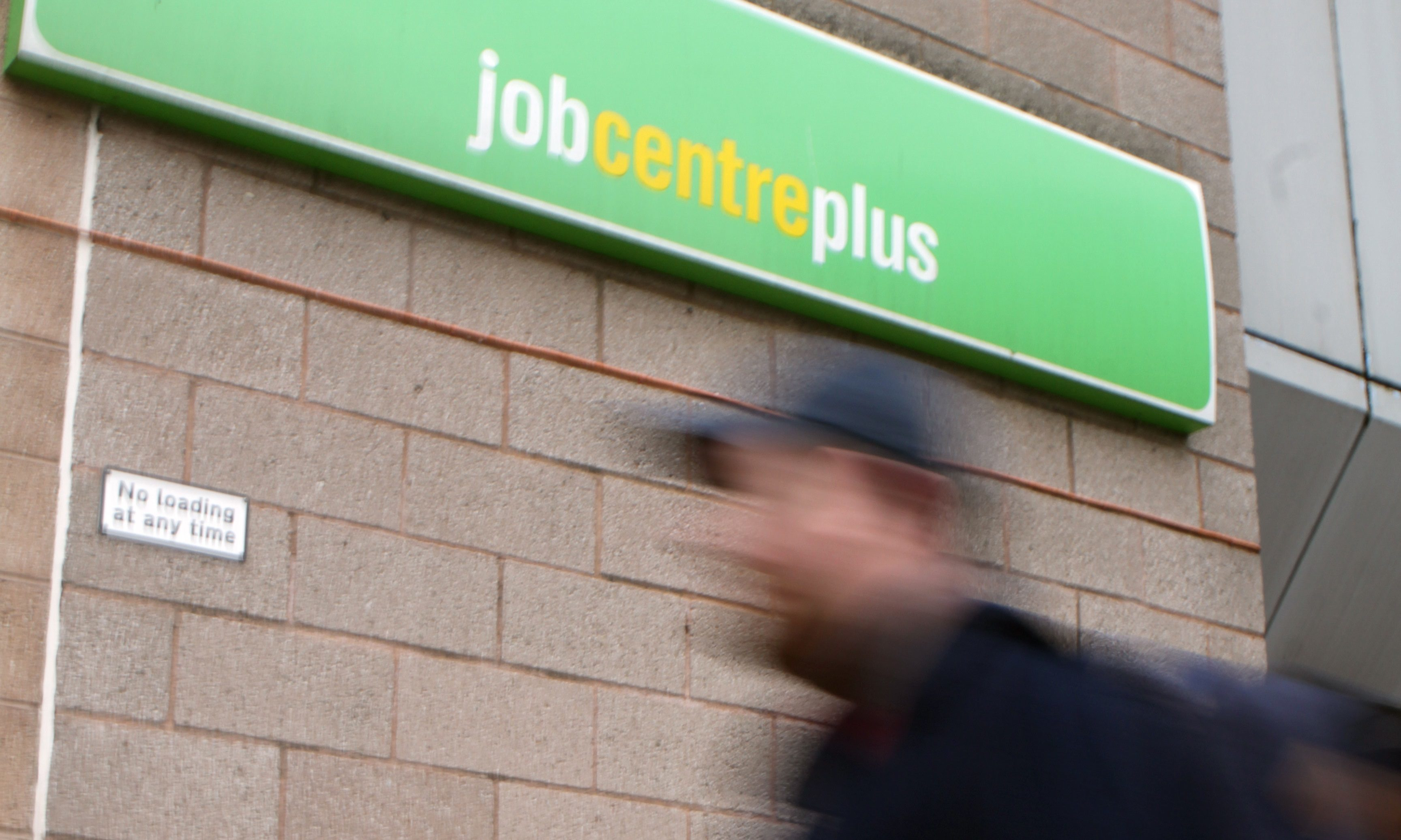 Dundee Jobcentre Plus