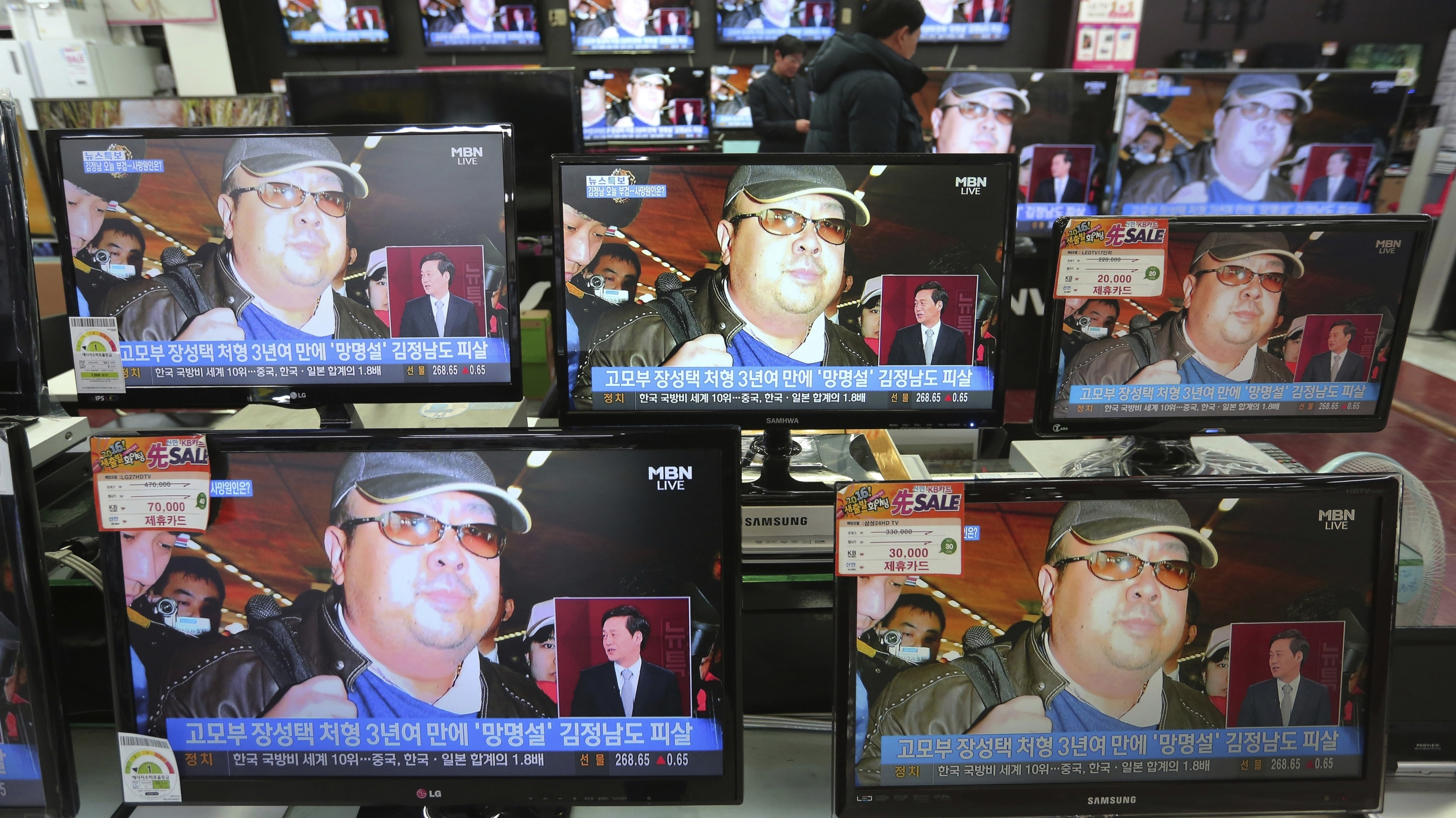 Kim Jong Un's estranged half-brother died in Malaysia last week.