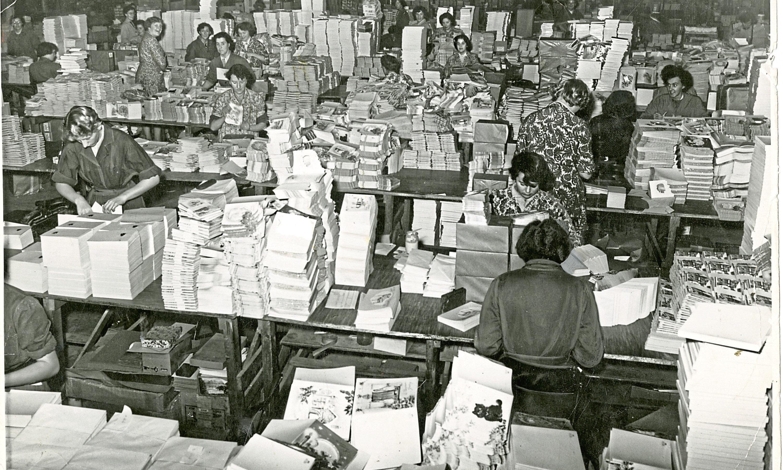 Valentines in 1955