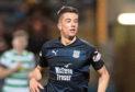 Dundee's dreadful season has been tough for Cammy Kerr.