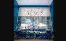 The Odeon cinema.