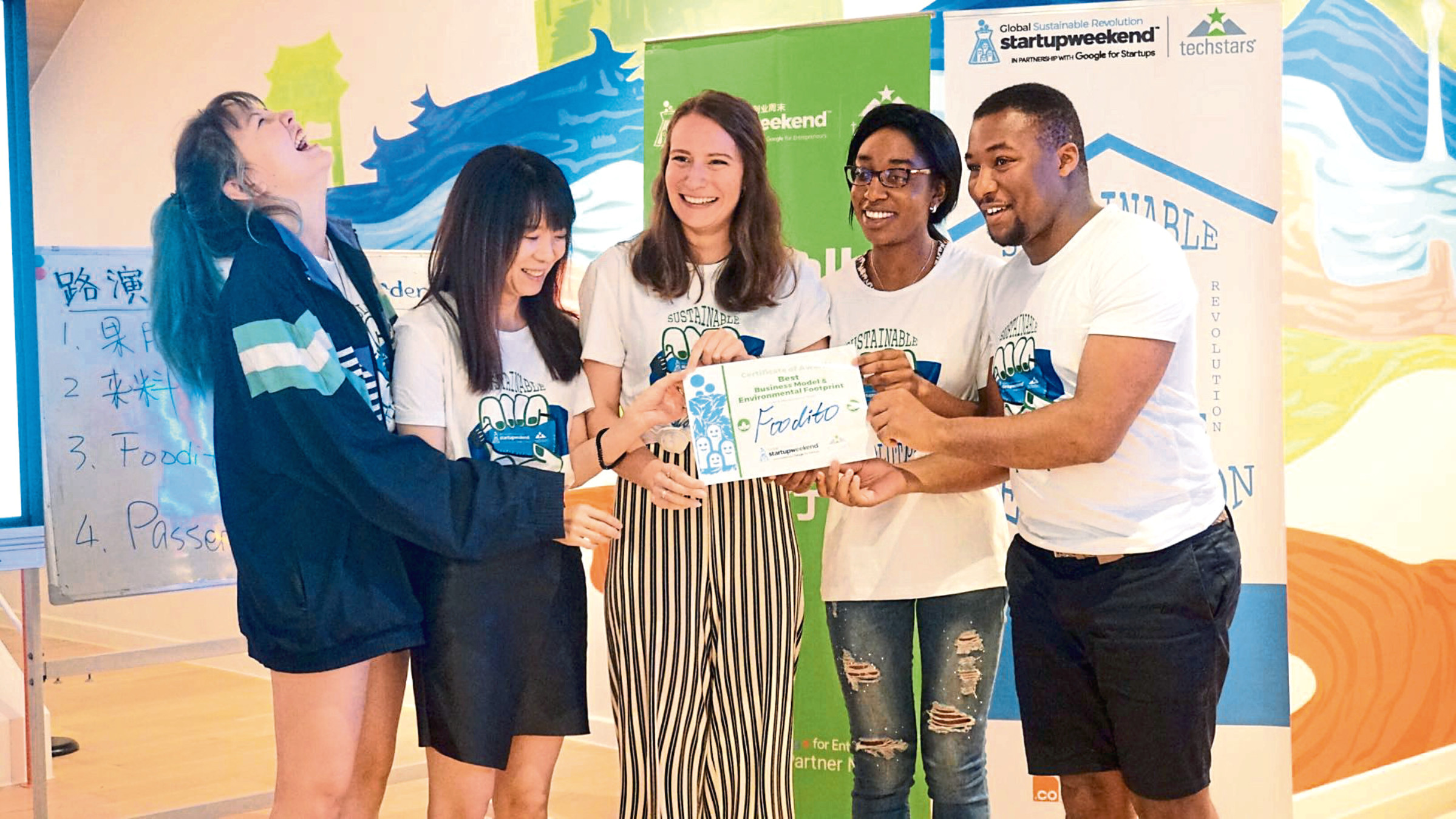 Foodito has been developed by second-year student Donavere Benjamin-Mohan (right) and a team of fellow students from across the UK.