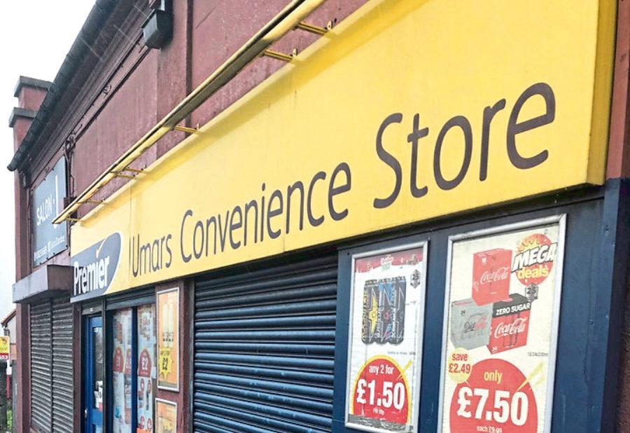 Umars Convenience Store.