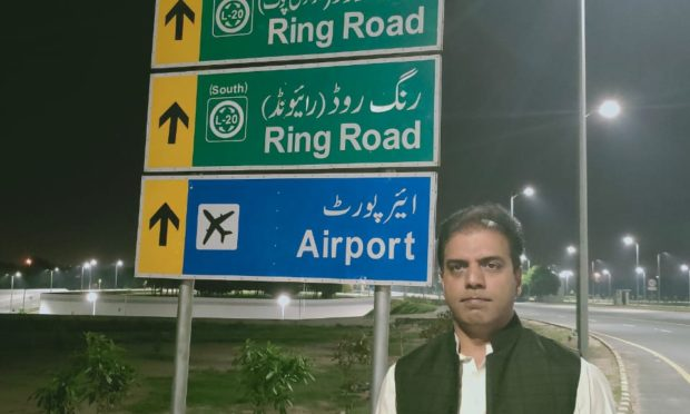 Aftab Alam Qureshi is stranded in Pakistan with his family.