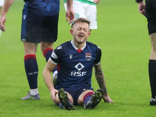 Charlie Lakin suffered an injury at Celtic Park (Jeff Holmes/PA)
