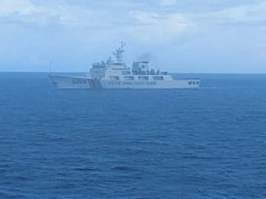 A Chinese coast guard ship in the North Natuna Sea (Indonesian Maritime Security Agency/AP)