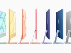 Apple's new iMac range (Apple)
