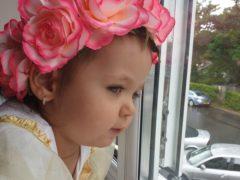 Cristiana Banciu (Family Handout/PA)