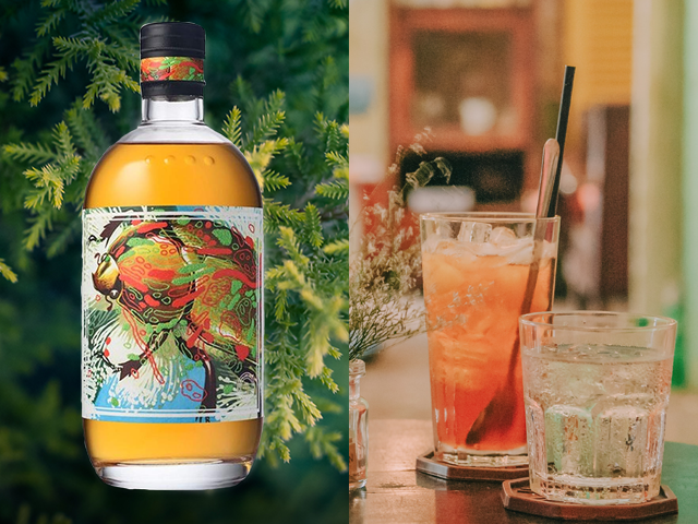 Featured Image for This Four Pillars Gin will give you the perfect Christmas cocktail punch