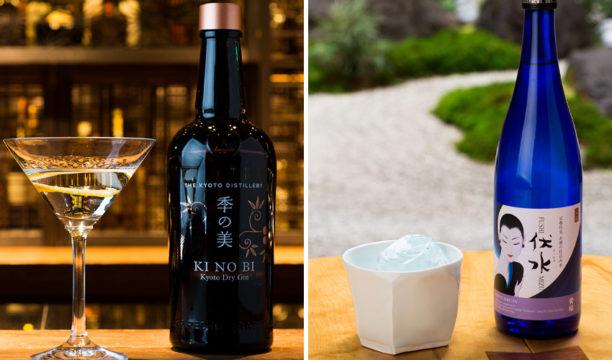 kyoto distillery virtual cocktail party