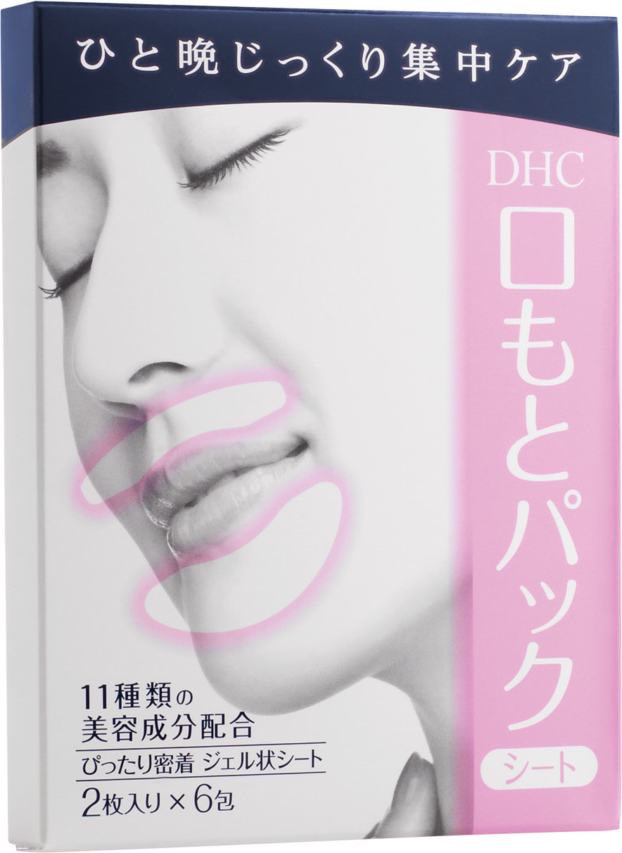 Why You Need To Try A Lip Mask
