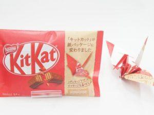 kit kat origami packaging