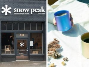 snow peak starbucks tumbler