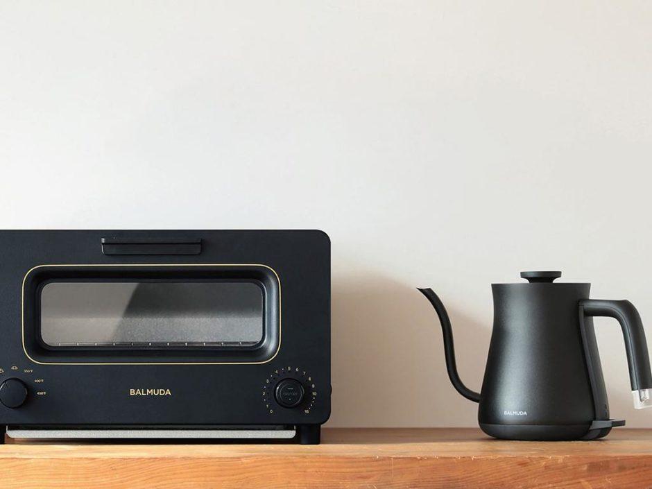 balmuda kitchen appliance range