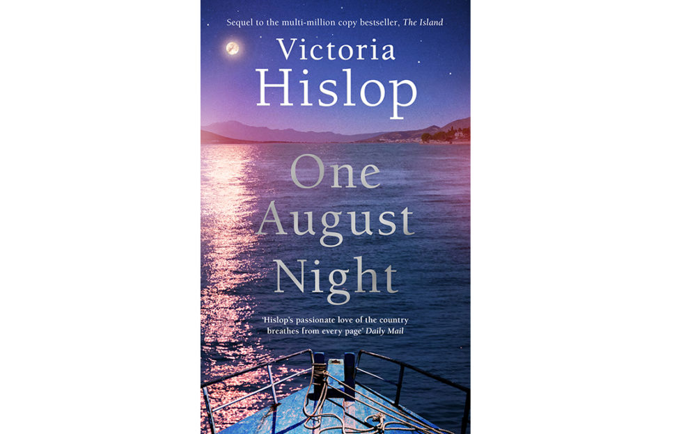 One August Night Book Cover