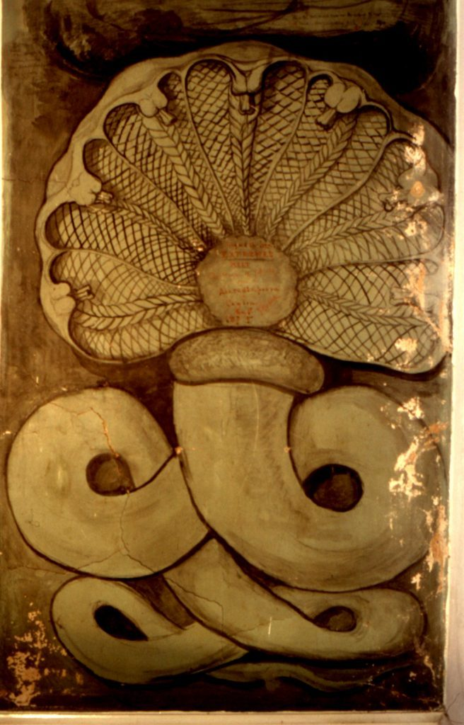Mural of the seven-headed cobra painted by John Francis Campbell (Photograph by IainThornber)