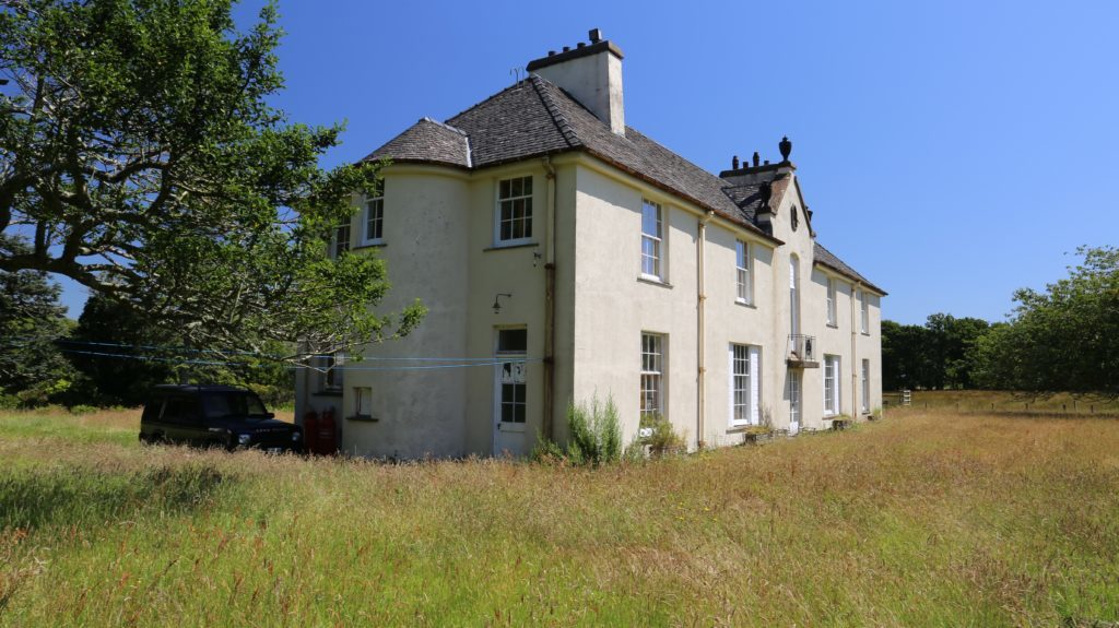 Mr Addy said: 'Ulva House is not without its challenges. But we believe it offers a wonderful business opportunity if we can find the right investor. We are currently testing the market and are very much open to suggestions.'
