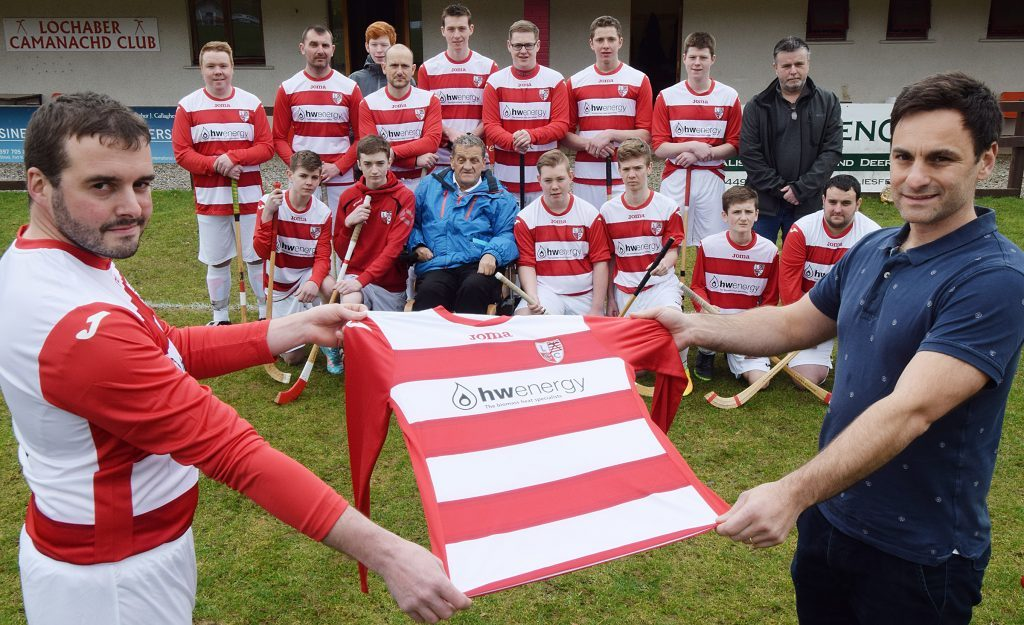 New strips for second team