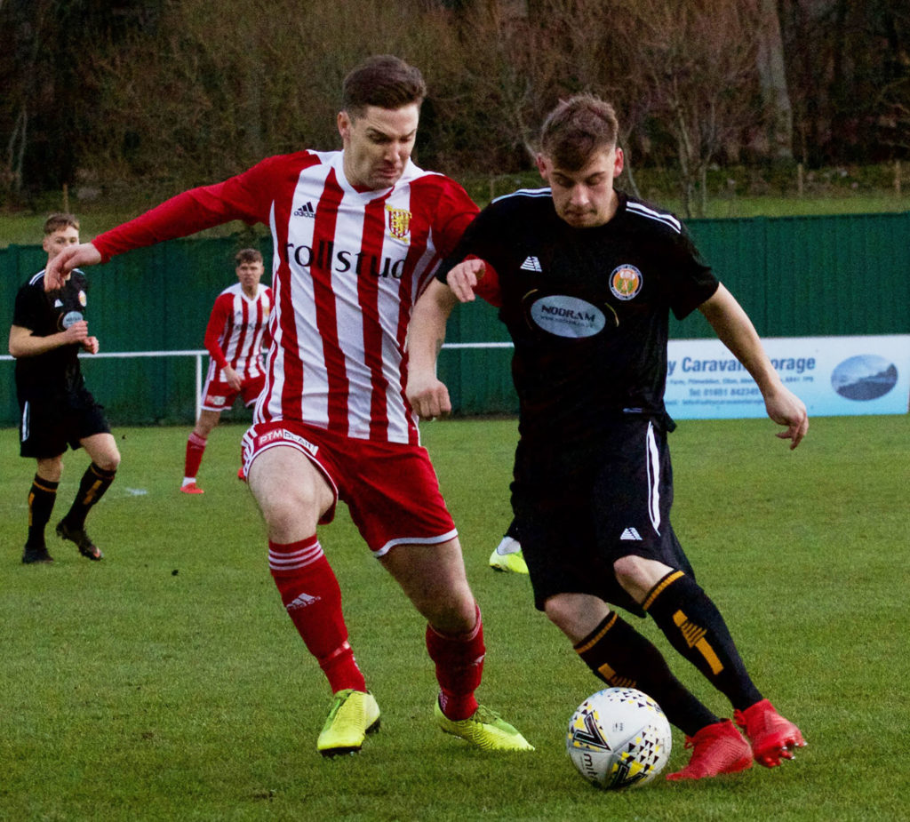New Fort manager looks to positives despite away defeat to Formartine