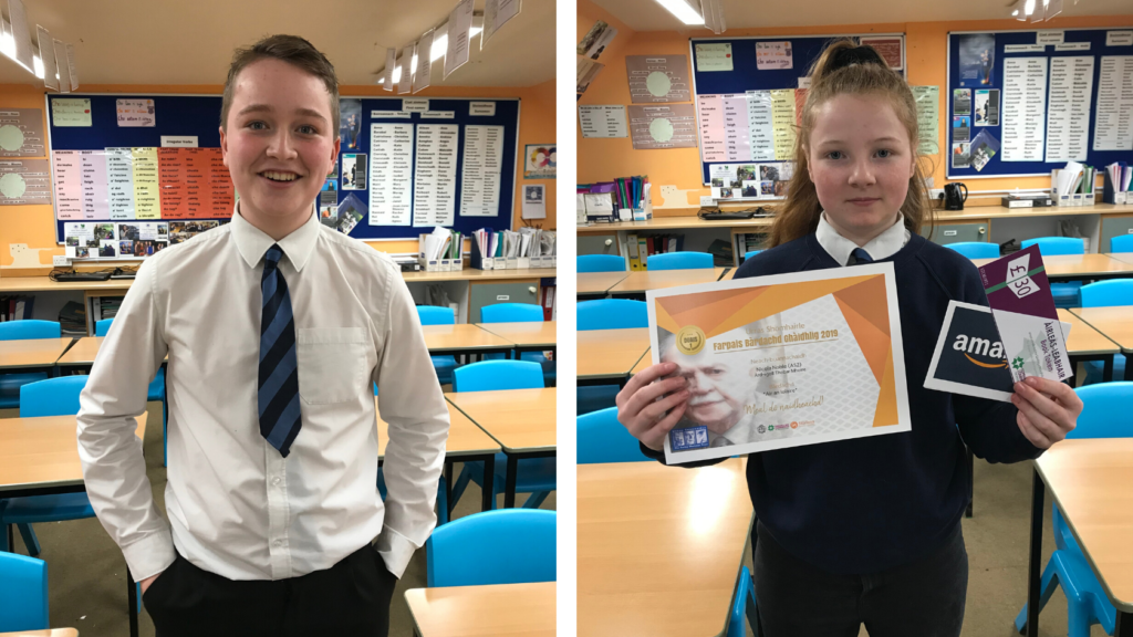 Success for Tobermory High School's Gaelic department