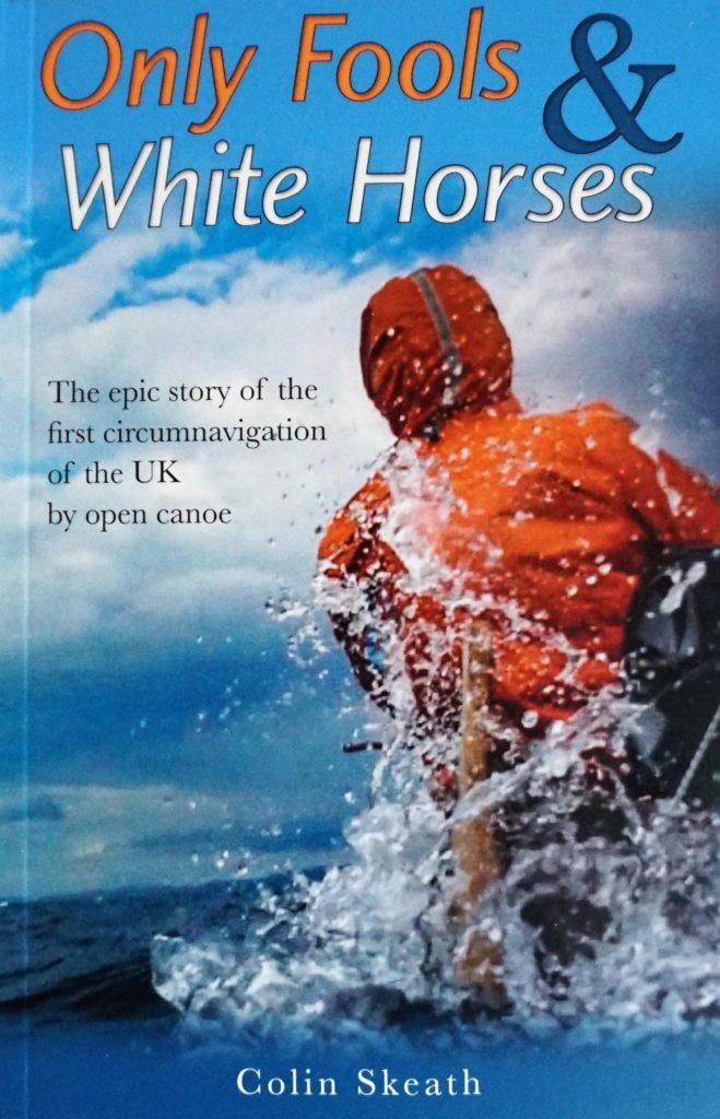 NO F11 Skeath book cover